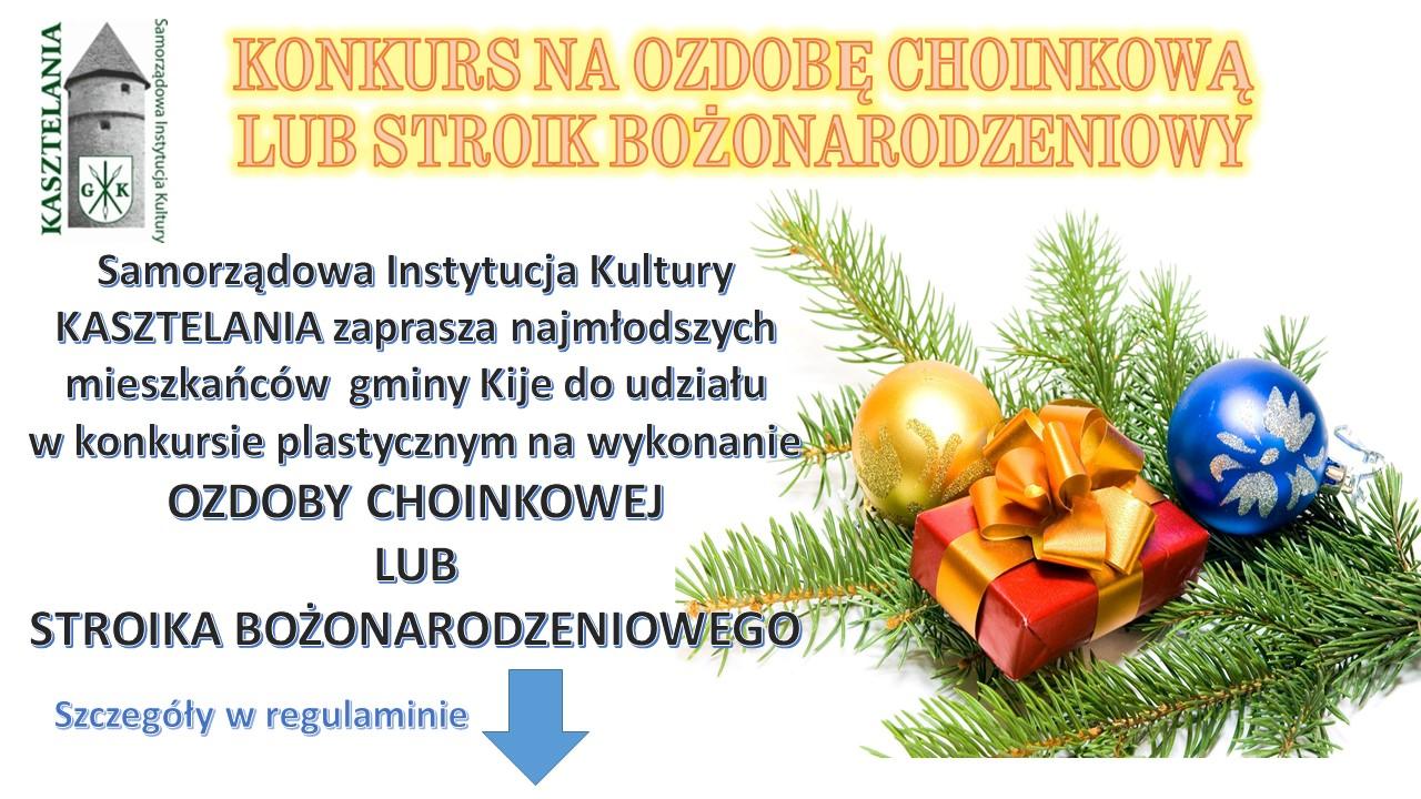 images/phocagallery/ozdoba_choinkowa2015/KONKURS_OZDOBA_CHOINKOWA